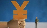 本溪申请领取失业保险金应当具备什么条件?