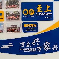 辽宁万众兴旅行社